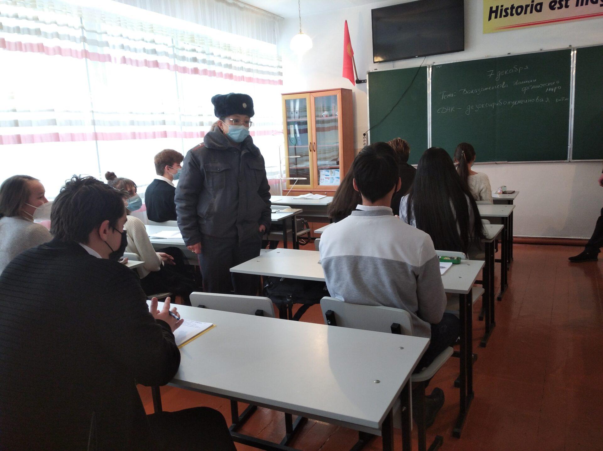 Работа социального педагога